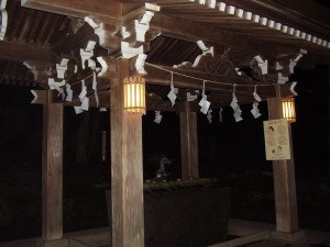 Shrine with offerings